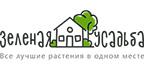 Питомник «Зеленая усадьба»